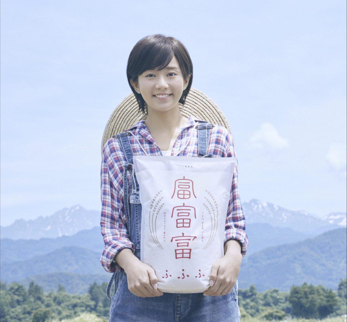 富山の新しいお米!富富富(ふふふ)入荷のお知らせ!